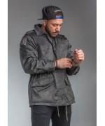 Куртка М-71 армии Дании, серая, новая