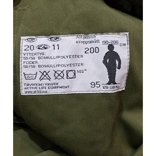 Брюки М 90 армии Швеции, олива, новые