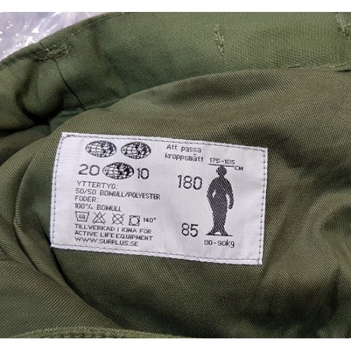 Брюки танкистов М 90 армии Швеции, олива, новые