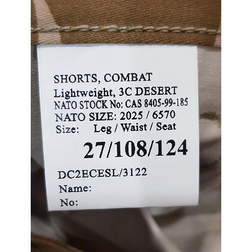Шорты Combat Lightweight армии Великобритании, ddpm, новые