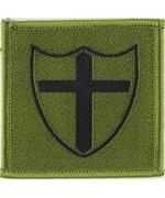 8 полк Инженерной  бригады ,б/у