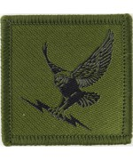 8 вертолетный полк, б/у