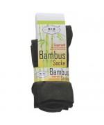 "Носки ""Bambus"", олива, новые"