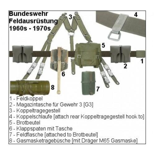 Ремённо-плечевая система Бундесвера старого образца, олива, б/у