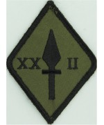 Королевский 22 радиотехнический полк,б/у