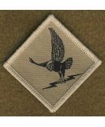 8 вертолетный полк,б/у