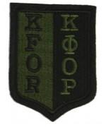KFOR- (Kosovo Force «Силы для Косово»), Б/У