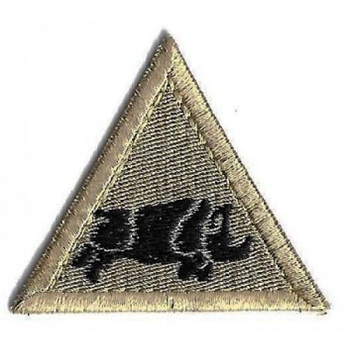Нашивка 1 UK ARMOURED DIVISION FORMATION BADGE армии Великобритании, бежевая, новая