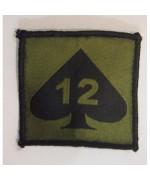 Нашивка 12-й механизированной бригады армии Великобритании, олива/черный, б/у