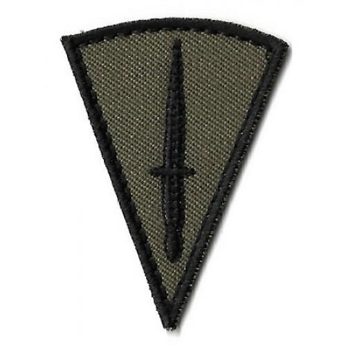Нашивка Commando -Trained Officers and Soldiers армии Великобритании, новая