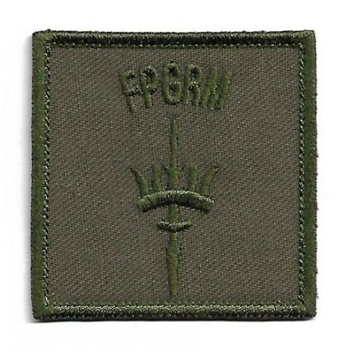 Нашивка Flotte Protection Group Royal Marines армии Великобритании, новая