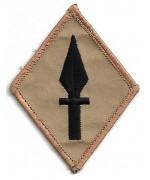 Нашивка HQ 1 Signal Brigade  Military Formation армии Великобритании, как новый