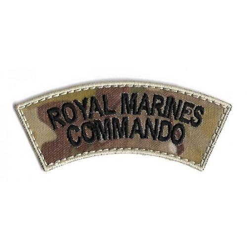 Нашивка Royal Marines Commando армии Великобритании, MTP, новая